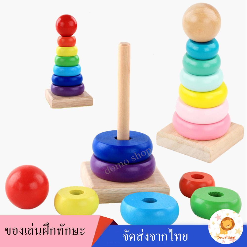 Domo Shop[ส่งจากไทย] ของเล่นไม้ 4 หลัก เสริมทักษะการแยกรูปทรง เสริมพัฒนาการด้าน Iq/eq วัสดุทำด้วยไม้ คุณภาพดี ขอบเนียนไม่คม ปลอดสารพิษ สำหรับเด็ก 2 ปีขึ้นไป Diy เด็กของเล่นเพื่อการศึกษา.
