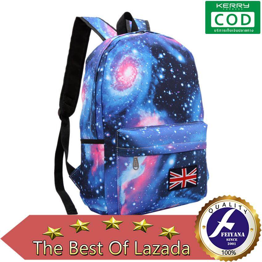 New Backpacks กระเป๋าเป้สะพายหลัง กันน้ำ กันรอยขีดข่วน เช็ดทำความสะอาดง่าย Feiyana รุ่น Mx-741 By Lazexpress.