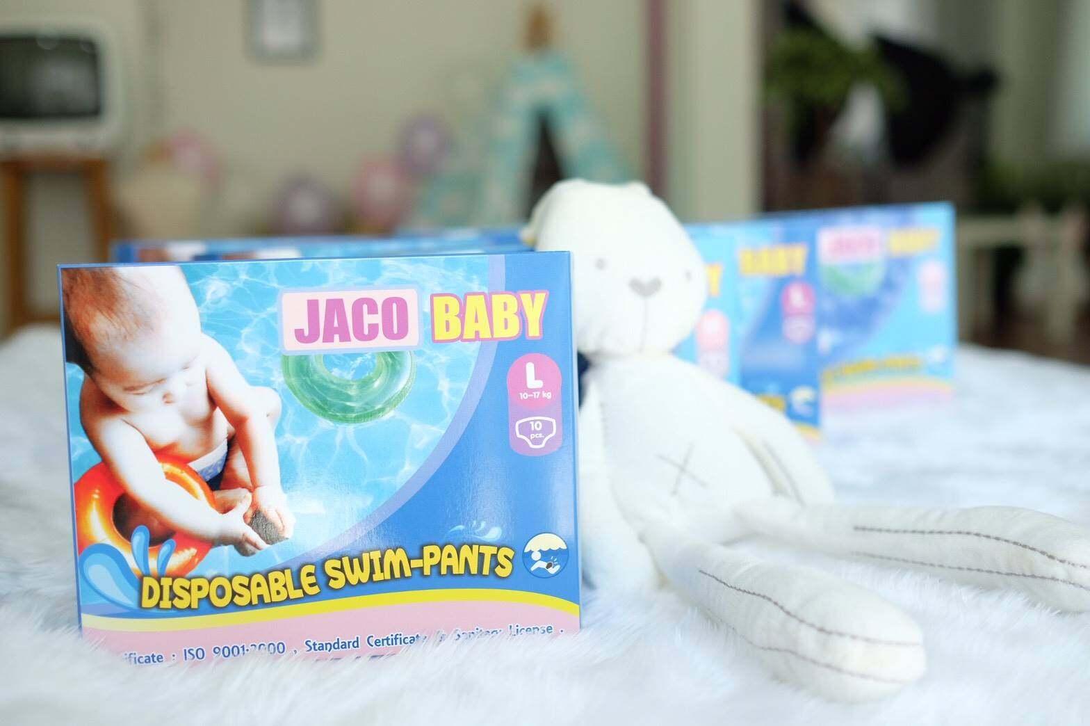 โปรโมชั่น Jaco Baby แพมเพิสว่ายน้ำ กางเกงแบบ pants กันอึ กันฉี่ แพมเพิส กันน้ำ แพมเพิสเด็ก สำหรับใส่ว่ายน้ำ