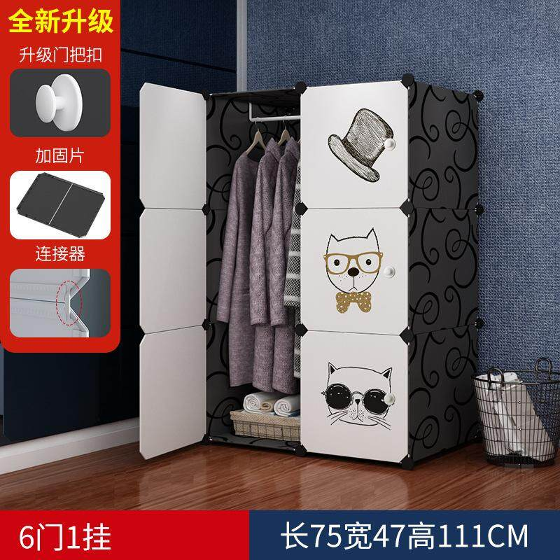 Otcg Simple Wardrobe Storage Assembly Plastic Wardrobe