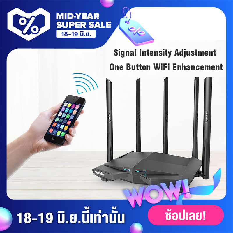 Tenda Ac11 1200mbps Wireless Wifi Router Dual Band 2.4g/5g 1 Wan+3 Lan Gigabit Ports 5*6 Dbi Antenna 802.11ac 1ghz Cpu 128 Ddr3.