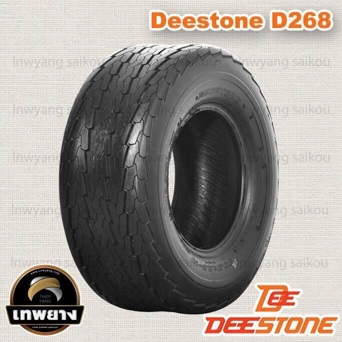 18.5x8.50-8 6pr ยี่ห้อ Deestone รุ่น D268 Tl ยางรถ Trailer รถลากจูง By Lnwyang Saikou.