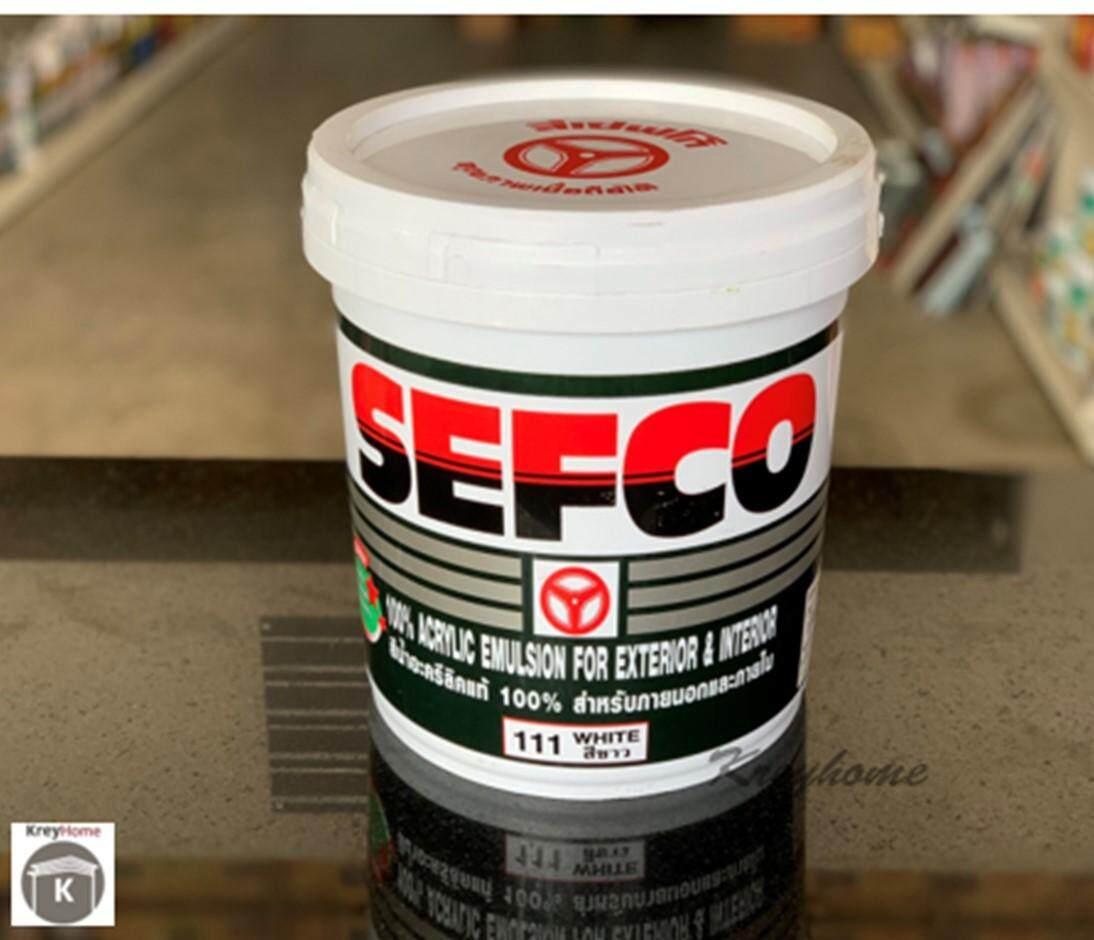 สีน้ำ สีทาบ้าน สีน้ำอะคริลิคแท้ 100% แม่สีขาว เบอร์ 111  ใช้สำหรับทาภายนอกและภายใน  9,18 ลิตร เซฟโก้ Sefco.