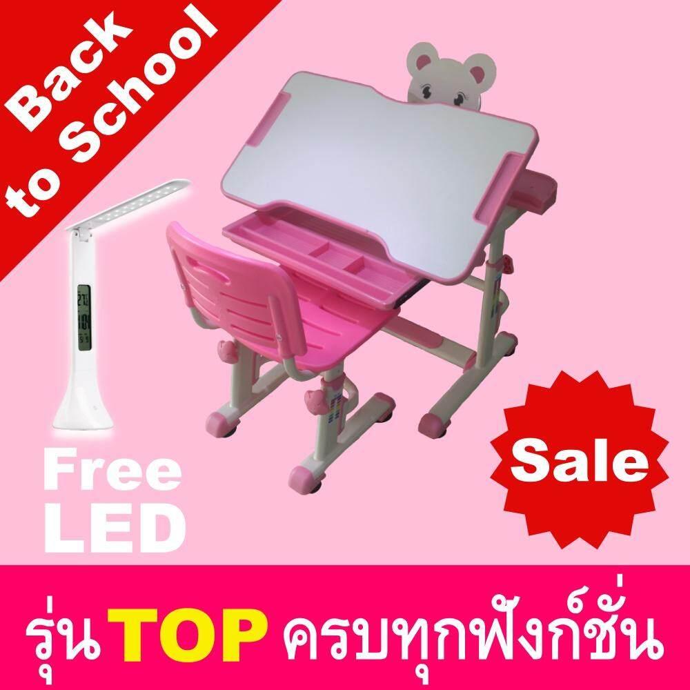 Ddkid ชุดโต๊ะเก้าอี้เขียนหนังสือ,โต๊ะทำการบ้าน,โต๊ะเขียนหนังสือเพื่อสุขภาพ สีชมพู แถมฟรีโคมไฟ Led By Ddkid.