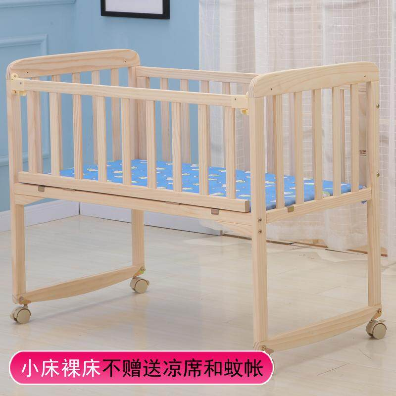 ทารกแรกเกิดง่ายและสะดวกเตียงเด็กทารกเตียงเปลแบบประหยัดเศรษฐกิจไม้แท้ไม่ทาสีเป็นมิตรต่อสิ่งแวดล้อมมัลติฟังก์ชั่น Bb สามารถเย็บต่อกันเตียงขนาดใหญ่ By Taobao Collection