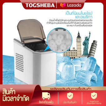 TOGSHEBA เครื่องทำน้ำแข็งก้อน อัตโนมัติ ทำน้ำแข็ง Ice Machine Maker