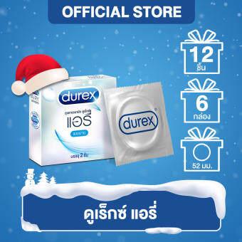 Durex Airy Condom ถุงยางอนามัย แอรี่ แบบ 2 ชิ้น (6 กล่อง)