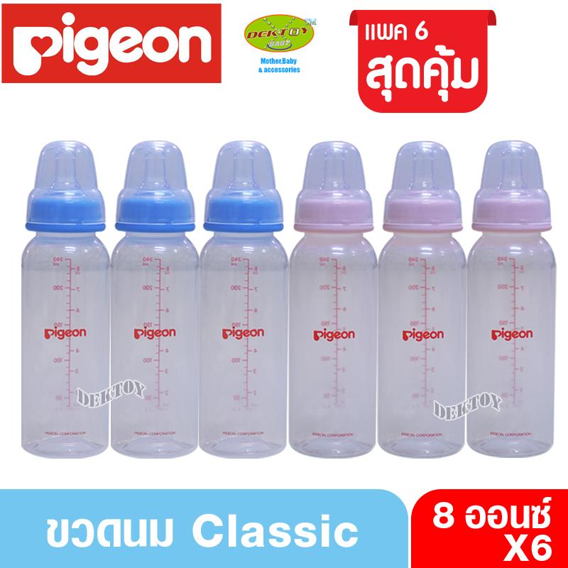 โปรโมชั่น Pigeon พีเจ้น ขวดนมพีเจ้น PP 8 ออนซ์ คอมาตรฐาน พร้อมจุกนมคลาสสิค size M แพ็ค 6 ขวด