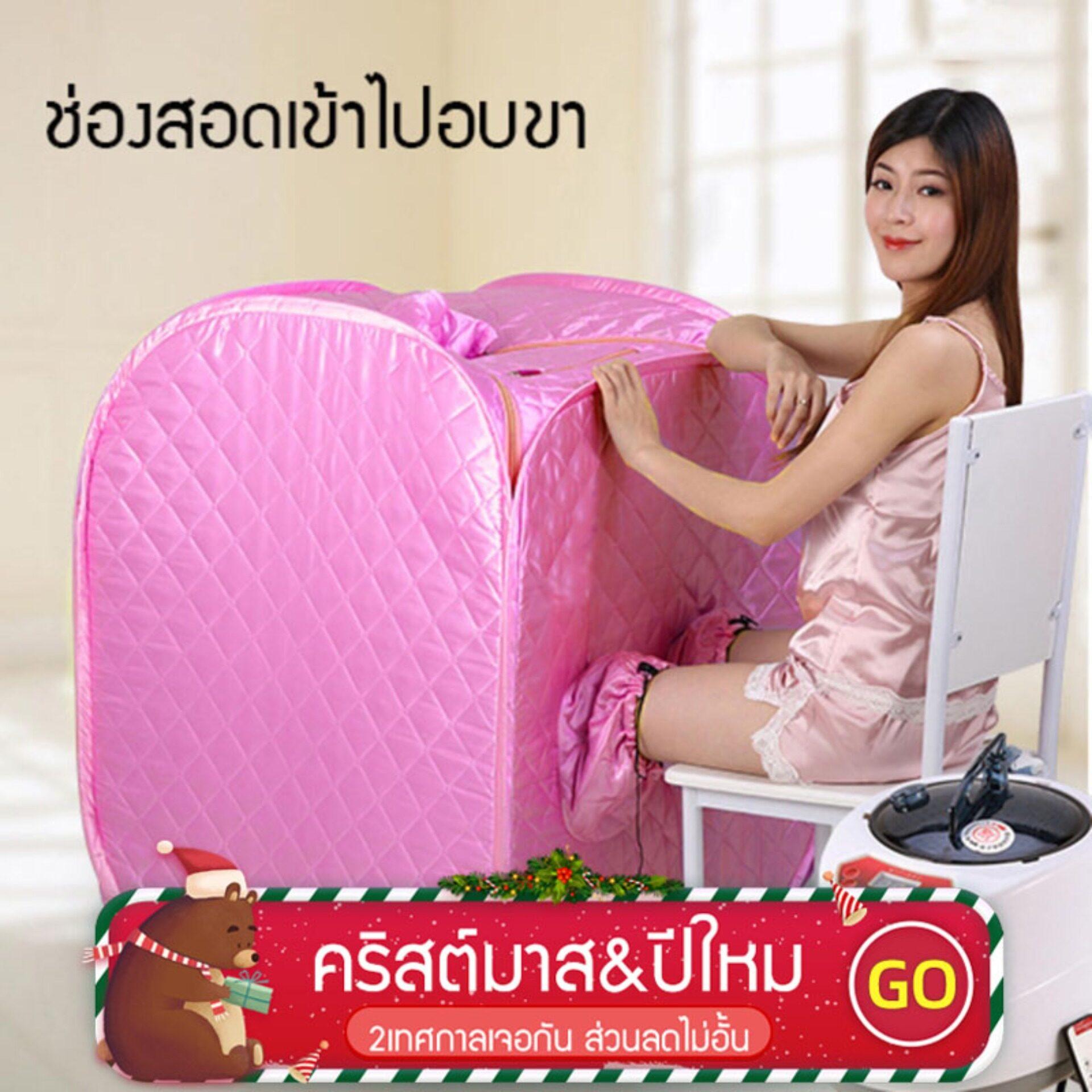 ตู้อบซาวน่าพับเก็บได้ ตู้อบไอน้ำ ตู้อบสมุนไพรไอน้ำ  ตู้อบหลังคลอด ตู้ลดน้ำหนัก ตู้อบสมุนไพร พร้อมของแถมมากมาย สีชมพู ปลอดภัย Fashion Girl Official Store