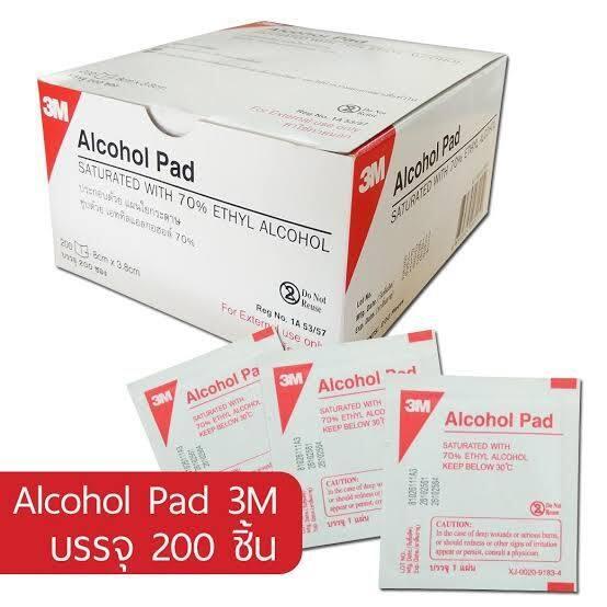 3M Alcohol Pad Steriled แผ่นกระดาษชุบแอลกอฮอล์ 1 กล่อง /200 ชิ้น