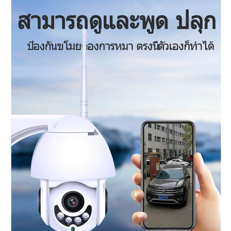 กล้องวงจรปิด Wifi Ip Camera Wifi Night Vision โทรทัศน์วงจรปิด รีโมทโทรศัพท์มือถือ กล้อง Cctv ไร้สาย Ip Camera Wifi Outdoor.