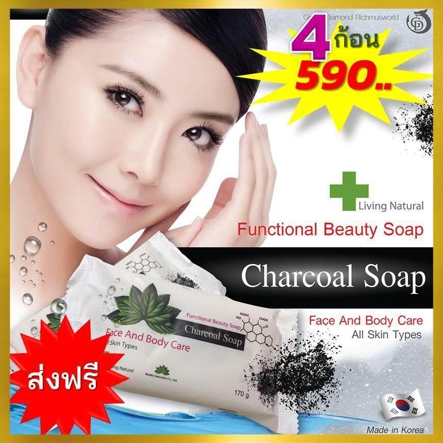 สบู่ชาร์โคล แท้100% สบู่ชาโคล สบู่ถ่าน Charcoal Soap สินค้านำเข้าจากเกาหลี เกรดพรีเมี่ยม 4 ก้อน ลดราคาพิเศษ ส่งฟรี ส่งไว.