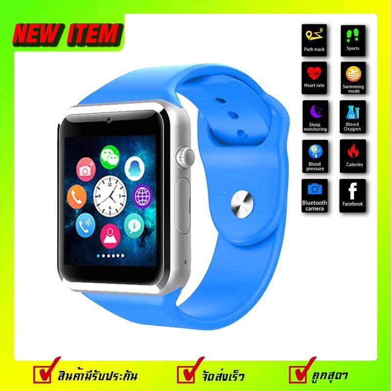 Meeshopping24 ใหม่ล่าสุด!! Smart Watch รุ่นA2 นาฬิกาเด็ก แฟชั่นเด็ก นาฬิกาข้อมือ สมาร์ทวอทช์ นาฬิกาอัจฉริยะ นาฬิกาโทรศัพท์ รับรองภาษาไทย ใส่ซิมได้ เตือนโทรเข้า-ออก นับการนอนหลับ