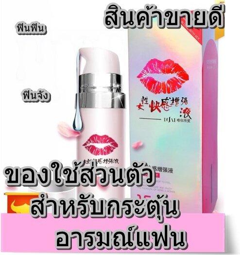 Woman Gel 15 Ml สมุนไพรธรรมชาติหญิงกระตุ้นทางเพศ ยาสำหรับผู้หญิง หลงรักริมฝีปากแดงเจลจุดสุดยอดเพิ่มความใคร่.