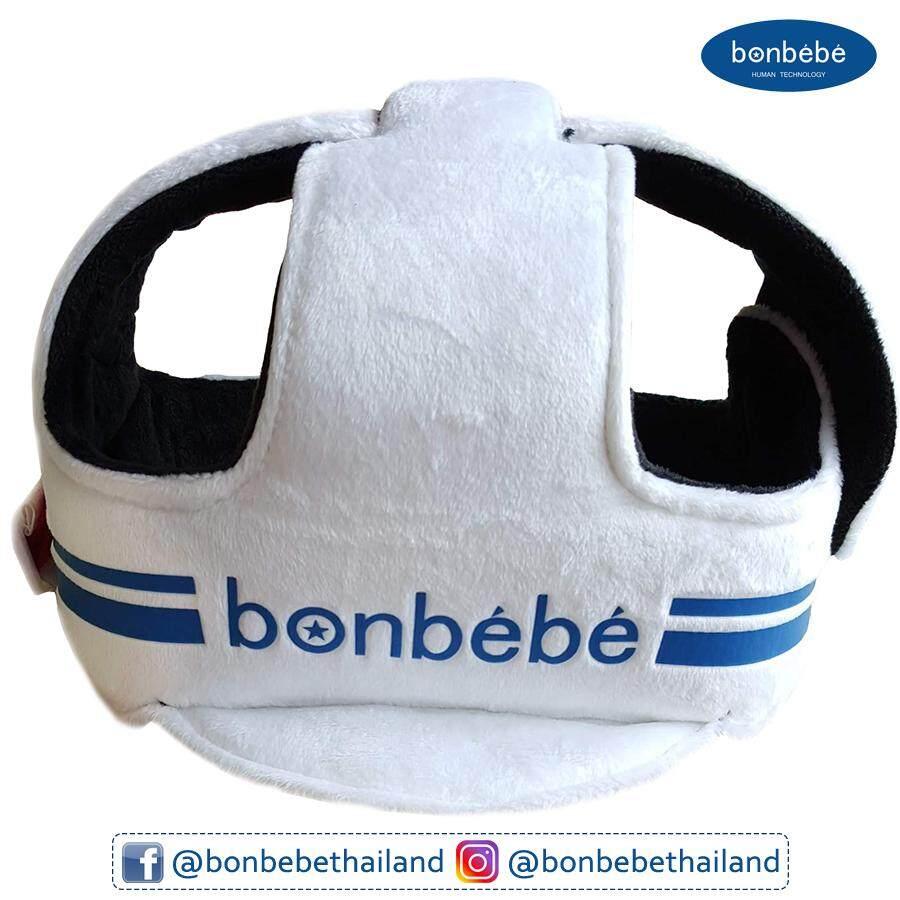 bonbebe Protective Soft Hat หมวกกันกระแทกเด็กเล็ก