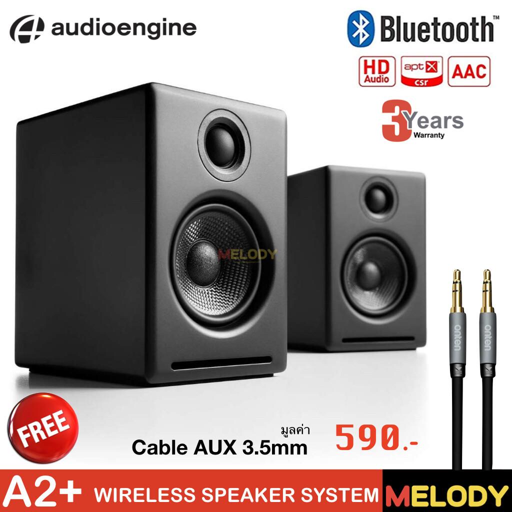 - NEW with Warranty Audioengine A2+ Powered Desktop Speakers Pair White
