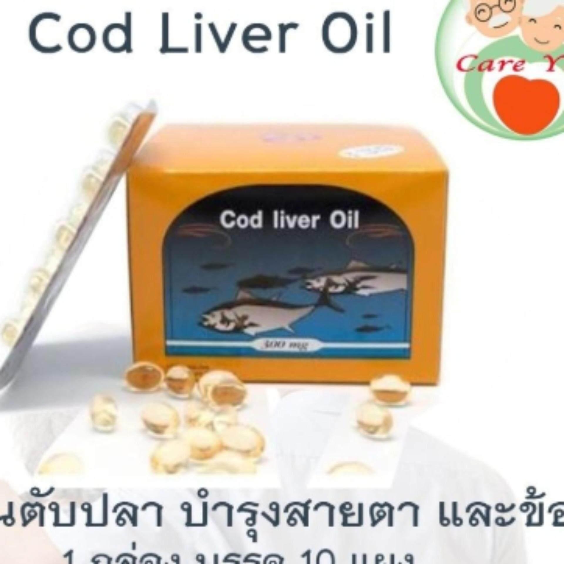 Cod Liver Oil High Source Of Omega-3 Vitamin E น้ํามันตับปลา พรีเวนทีฟ ไลฟ์ ขนาด 100 เม็ด ( 1 กล่อง บรรจุ 10 แผง ).