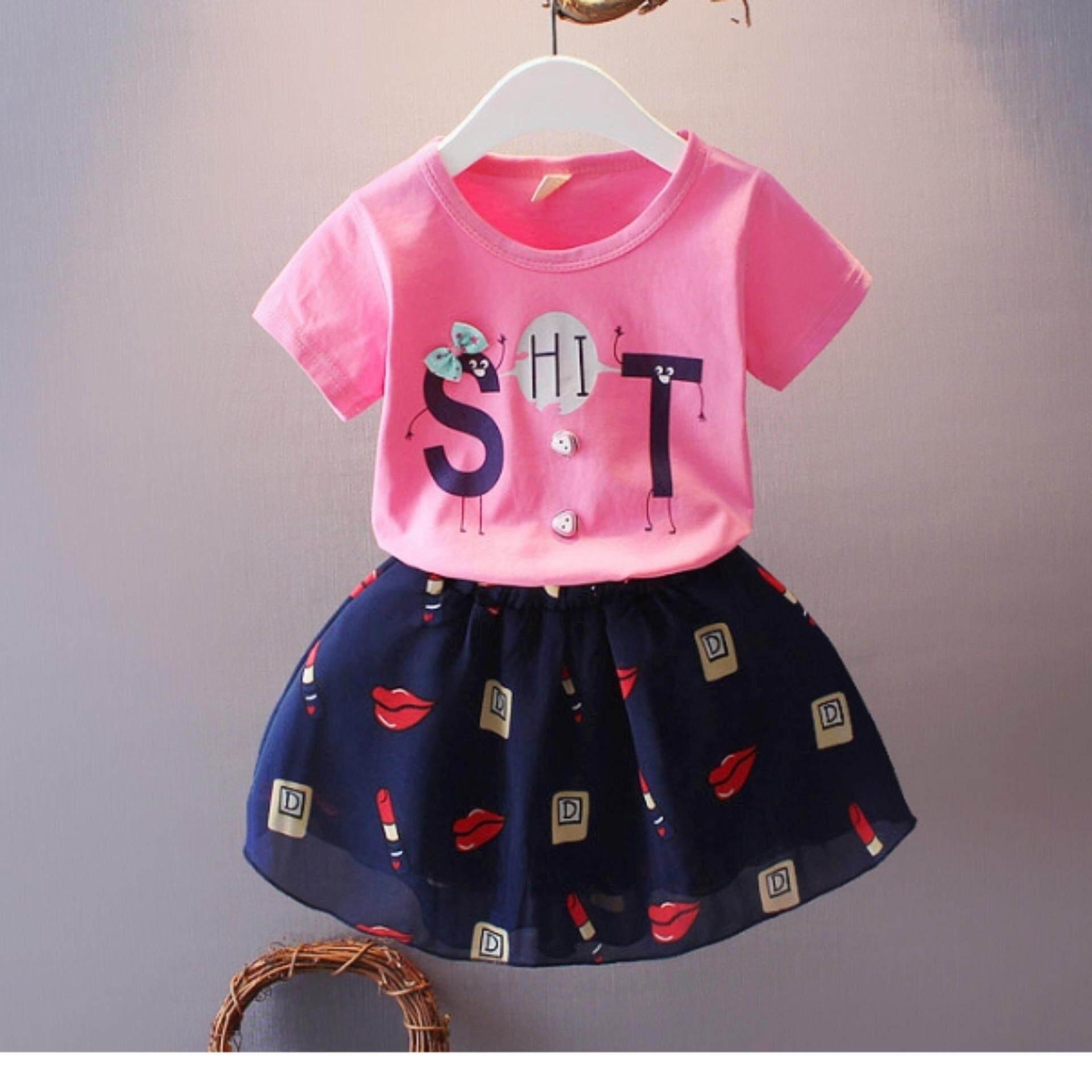 ชุดกระโปรงเด็กผู้หญิง Kids Clothes น่ารักมากกกก ไซส์ 70-140 ซม./6 เดือน-10 ปี By Pae Kids Shop.