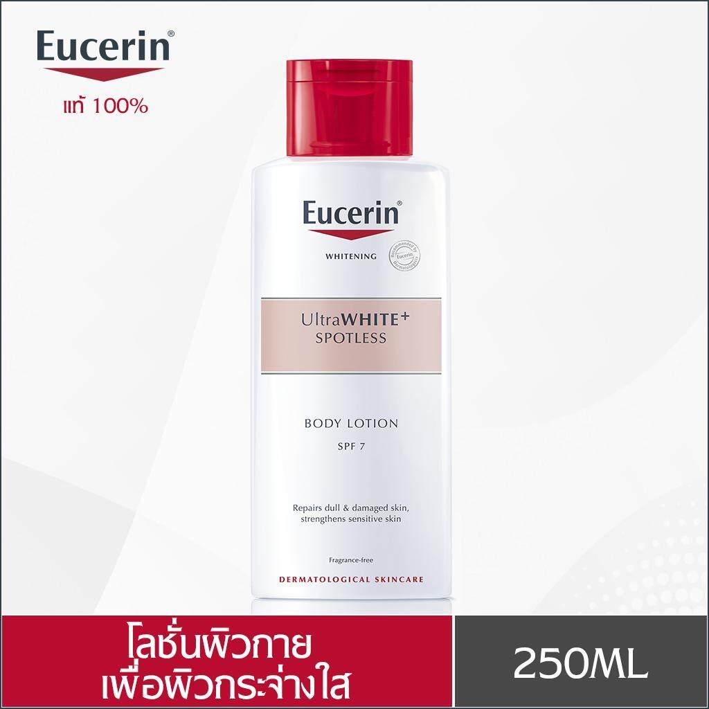 EUCERIN ULTRAWHITE+ SPOTLESS BODY LOTION SPF 7 250ML