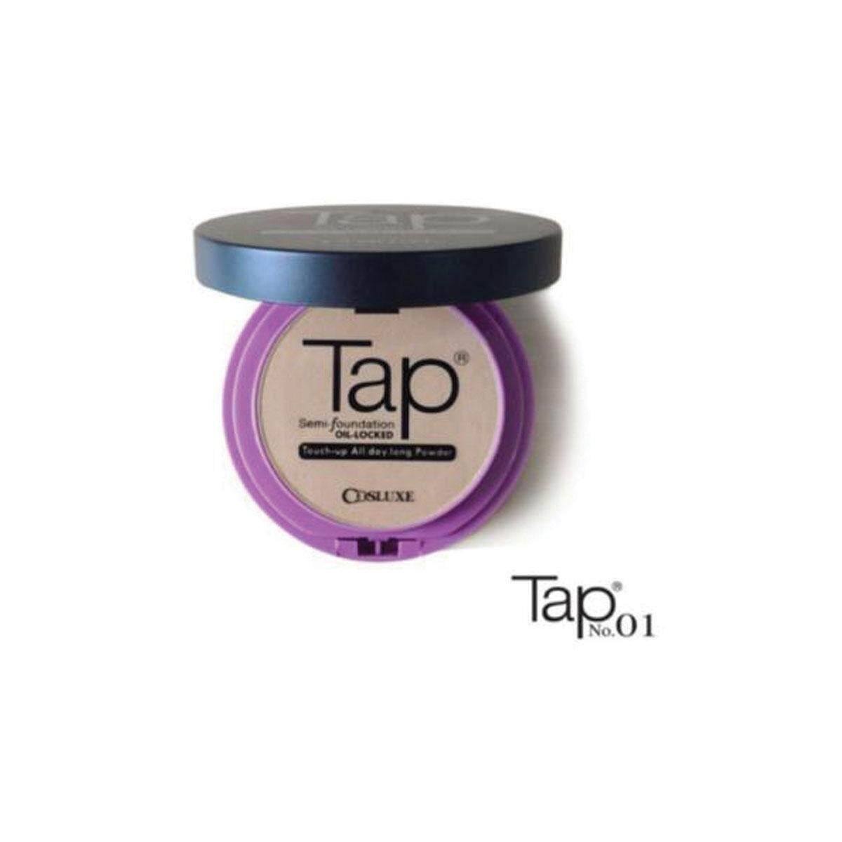 cosluxe tap powder semi-foundation สุดยอดแป้งขั้นเทพ มีให้เลือก 3 เฉดสี