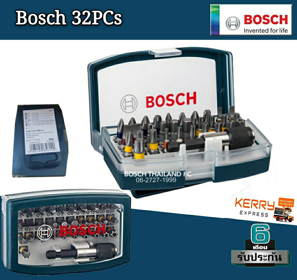 Bosch 32PCs ชุดดอกไขควง 32 ชิ้น