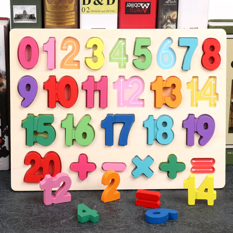 ของเล่นเด็ก เสริมพัฒนาการ เรียนรู้ภาษาอังกฤษ ตัวอักษรไม้ ตัวอังกฤษ ของเล่นไม้ บล็อกไม้ตัวอักษร กระดานไม้พร้อมบล็อคa-Z.