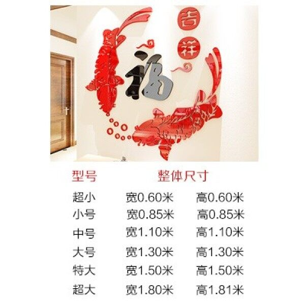 Self-Adhesive 3D Wall Sticker Adhesive Paper Room Living Room Entrance TV Background Wall New Year New Year Decoration Decorative