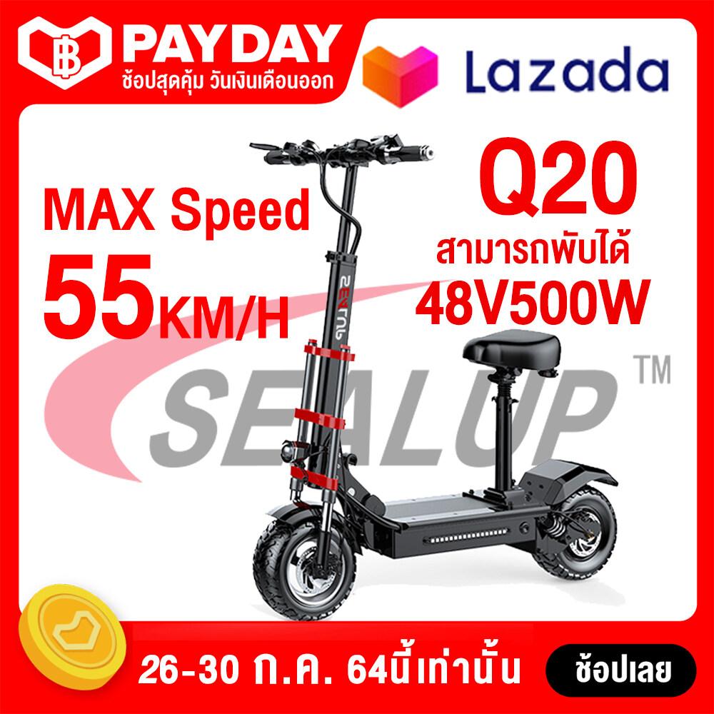 『รับประกัน1ปี』sealup Xlp- Q20 สกู๊ตเตอร์ไฟฟ้าออฟโรด พับได้ ระยะ 40-150 กม ความเร็วสูงสุด 55km/h กันน้ำ Ip54 11นิ้วยางเรเดียล ไม่ใช้ยางใน ปิดถนน จักรยานไฟฟ้า สกู๊ตเตอร์ Scooter ไฟฟ้า รถมอเตอร์ไซค์ สกุดเตอร์ไฟฟ้า สดูตเตอร์ไฟฟ้า รถสกูตเตอร์ไฟฟ้า ถูกๆ.