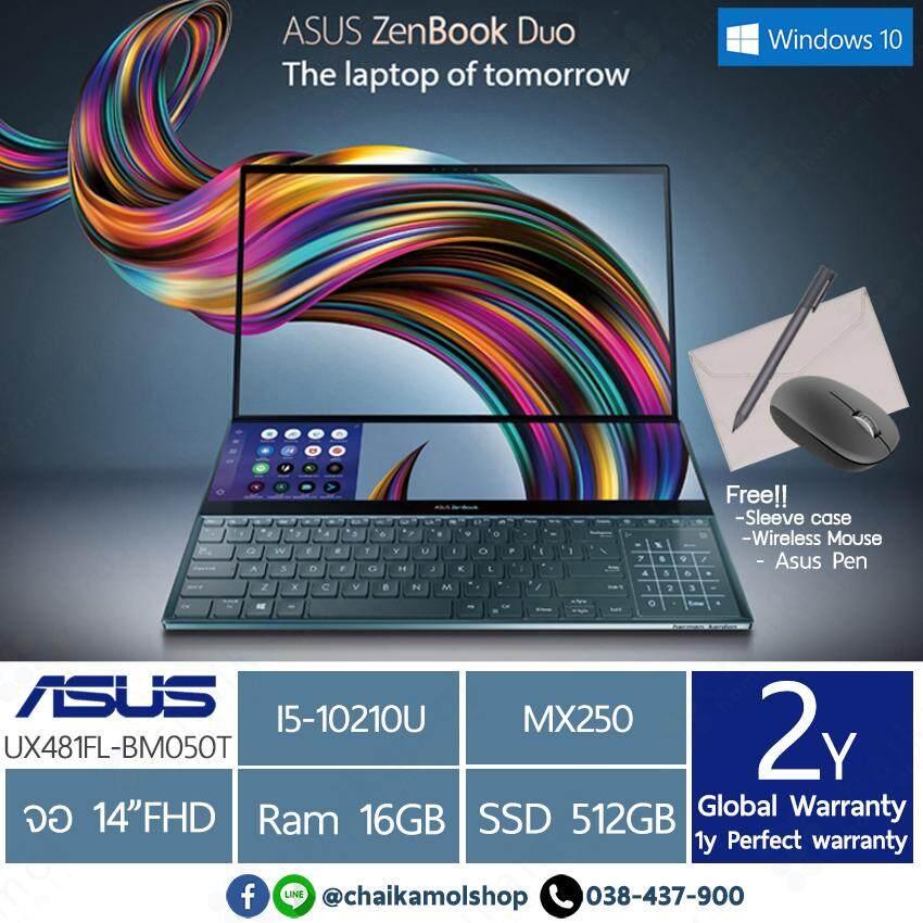 Asus ZenBook DUO UX481FL-BM050T 14 Full HD / I5-10210U / MX250 / 16GB / SSD 512GB / Win10 / 2Y asus zenbook duo - รีวิว ASUS ZenBook Duo นวัตกรรมโน้ตบุ๊ค 2 หน้าจอ กับ Intel Core i Gen 10 ในราคาที่จับต้องได้