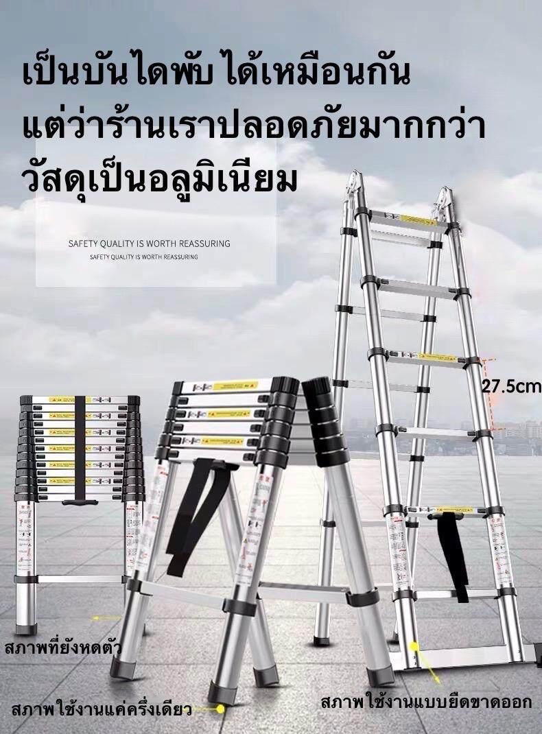 บันไดพับได้อลูมิเนียม บันไดพับได้ บันไดช่าง ยืดหดได้ รุ่น บันได พับสูงยาวทั้งหมด 1.9 ยาวทั้งหมด3.8 เมตร