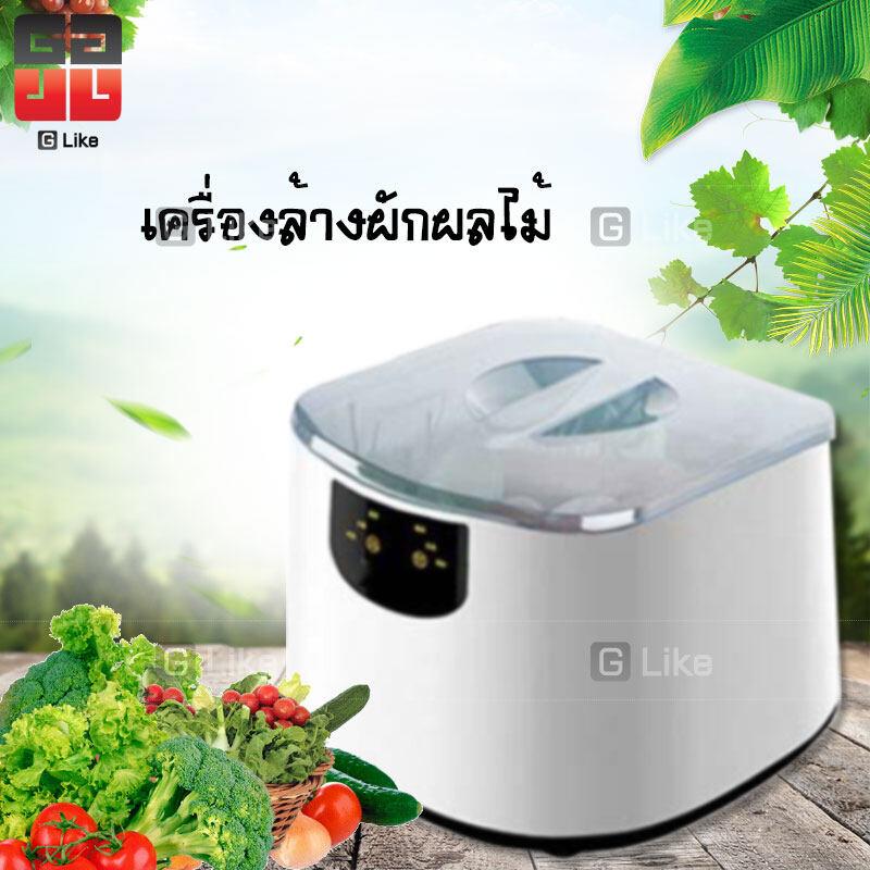 เครื่องล้างผักผลไม้ เครื่องล้างผักโอโซน ทำความสะอาดผักและผลไม้ด้วยโอโซน ฆ่าเชื้อโรค โปรแกรม 6 ชนิด 3.5kg.