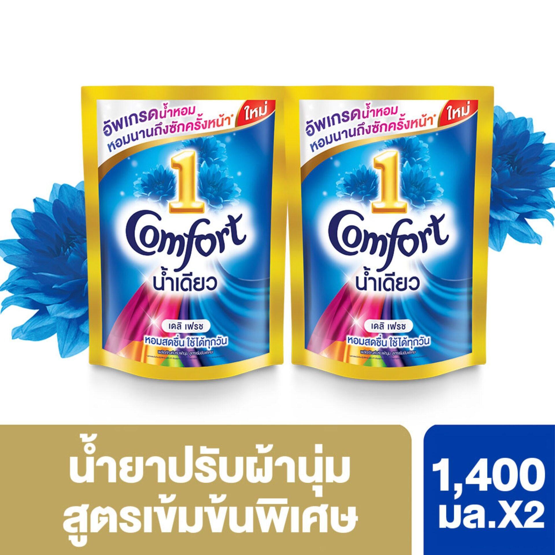 Comfort Ultra One Rinse Fabric Softener Blue 1400 Ml. คอมฟอร์ท อัลตร้า น้ำเดียว น้ำยาปรับผ้านุ่ม สีฟ้า 1400 มล. X2.