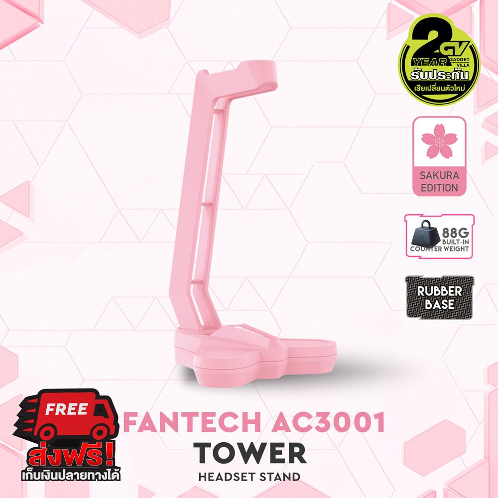 Fantech Ac3001 สีดำ / ขาว / แดง /ชมพู Headphone Stand With Cable Holder แฟนเทค สแตนแขวนหูฟัง ขาตั้งหูฟัง พร้อมช่องวางสายหูฟัง ฐานตั้งมียางกันลื่น.