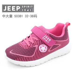 Jeep JEEP Giày Trẻ Em Bé Gái Mùa Xuân Thu Trẻ Em Giầy Thể Thao Giày Lười Thoáng Khí Đế Mềm Giầy Chạy Bộ 50381 thumbnail