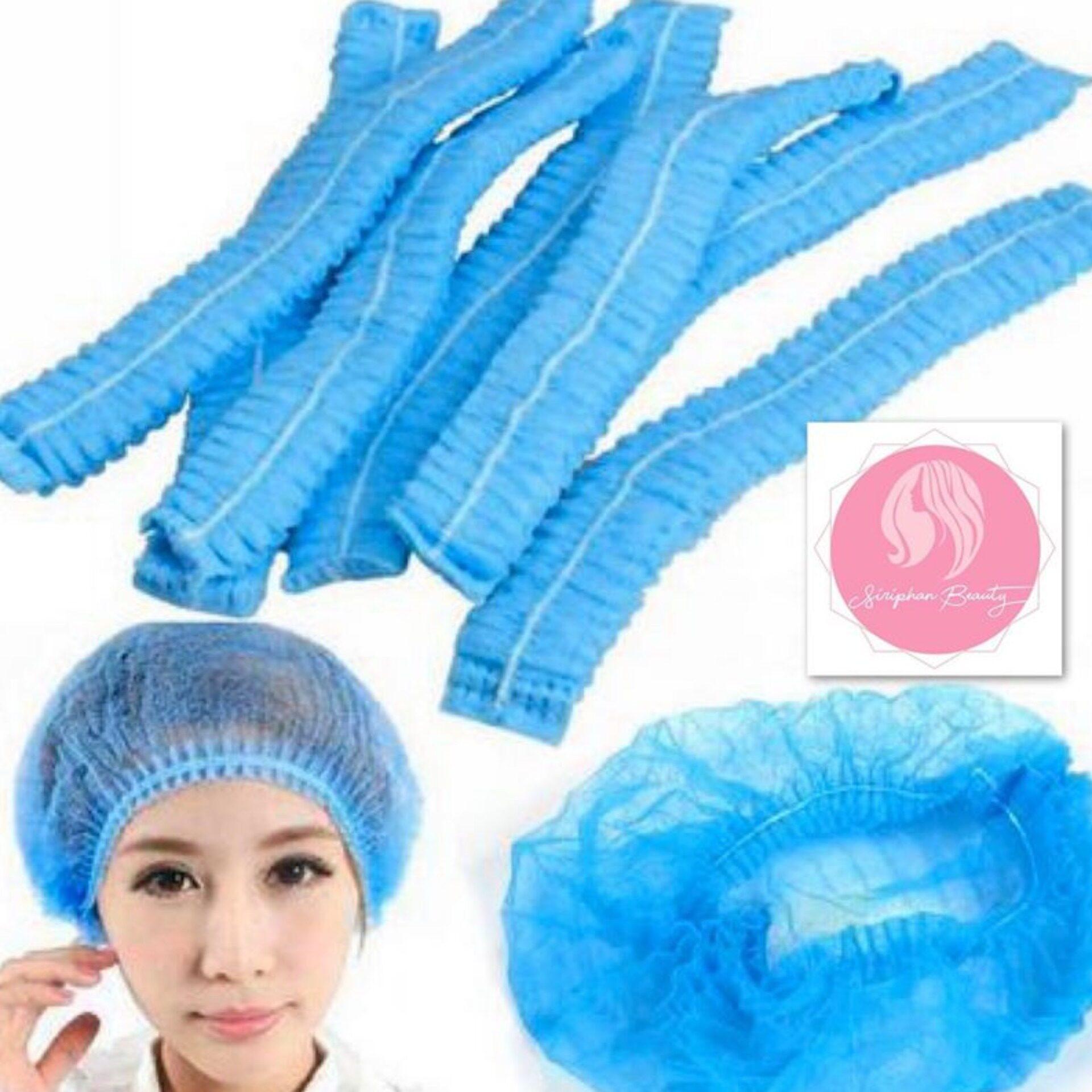 หมวกตัวหนอน / หมวกคุมผม / หมวกใยสังเคราะห์ สีฟ้า ( 1 แพ็ค 100 ชิ้น ).