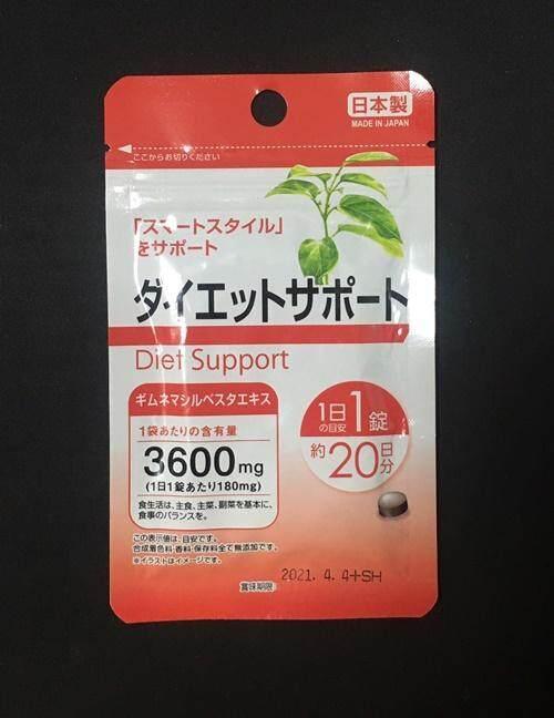 Daiso Diet Support 3600mg. ตัวนี้เน้นกระชับรูปร่าง บล๊อกเบิร์นไขมันสะสม หุ่นเพรียวสวยสมใจ 1 ซอง/ 20 เม็ด รับประทานได้ 20 วัน ( 1 ซอง )