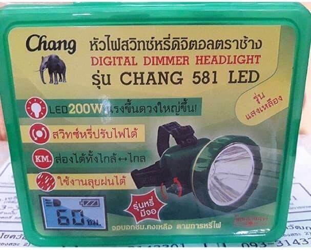 ไฟฉายคาดหัวตราช้างรุ่น 581 LED 200W ใช้ได้สูงสุด 60 ชม.
