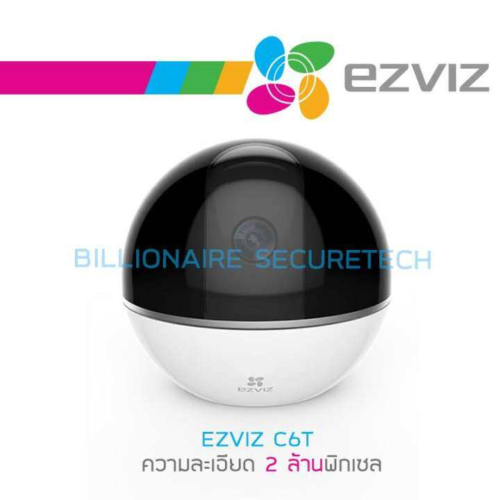 EZVIZ IP CAMERA กล้องวงจรปิดระบบ IP ไร้สาย รุ่น C6TC (C6T) Mini360 Plus ความละเอียด 2 ล้านพิกเซล BY BILLIONAIRE SECURETECH