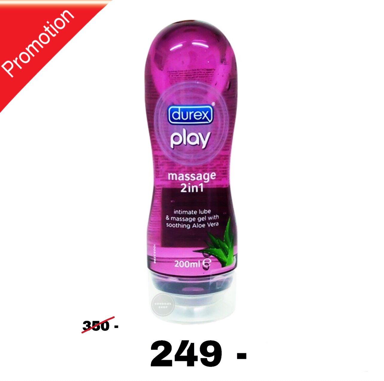 ราคา เจลหล่อลื่นดูเร็กซ์ เพลย์™ มาสสาจ ทูอินวัน 200มล. Durex play massage 2in1
