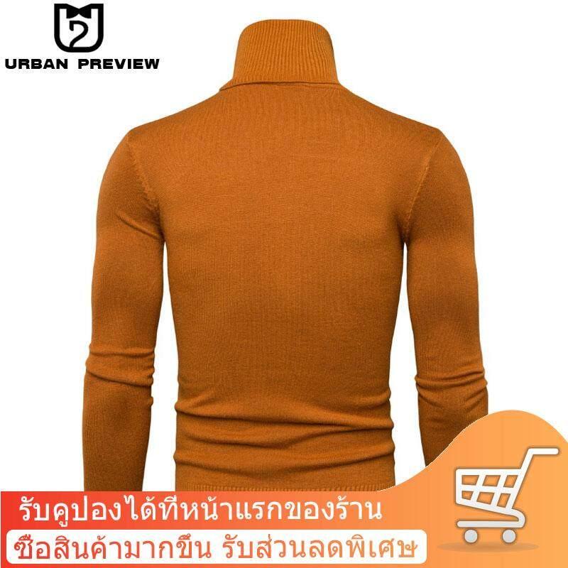 Up  ผู้ชาย  Up    ผ้าฝ้ายคอเสื้อกันหนาว Top คอเต่า เสื้อกันหนาว 1a179.