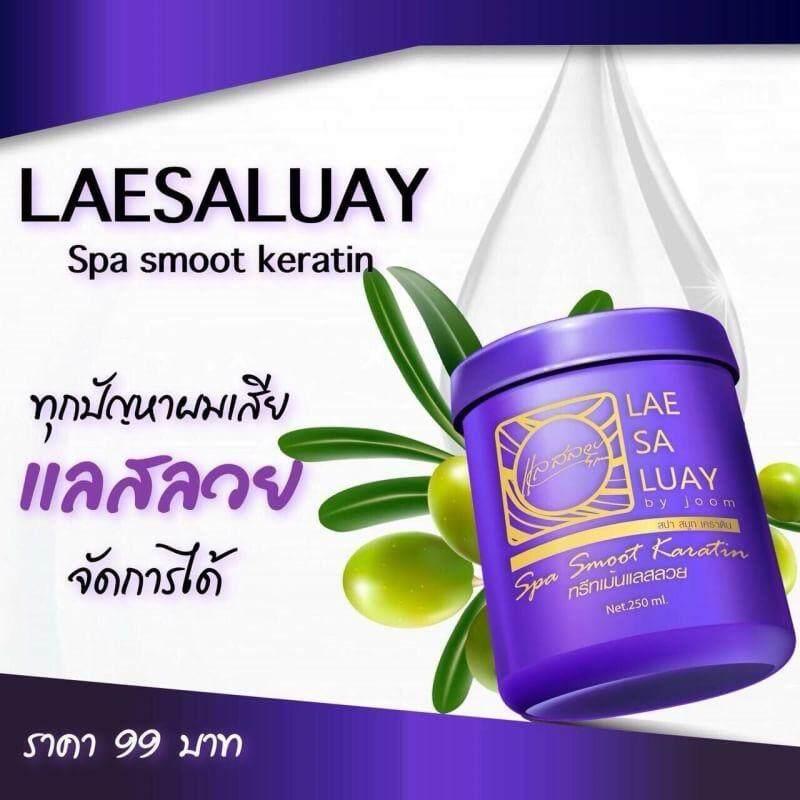 ทรีทเม้นท์ Lae Sa Luay (แลสลวย) By Prompt-Play.
