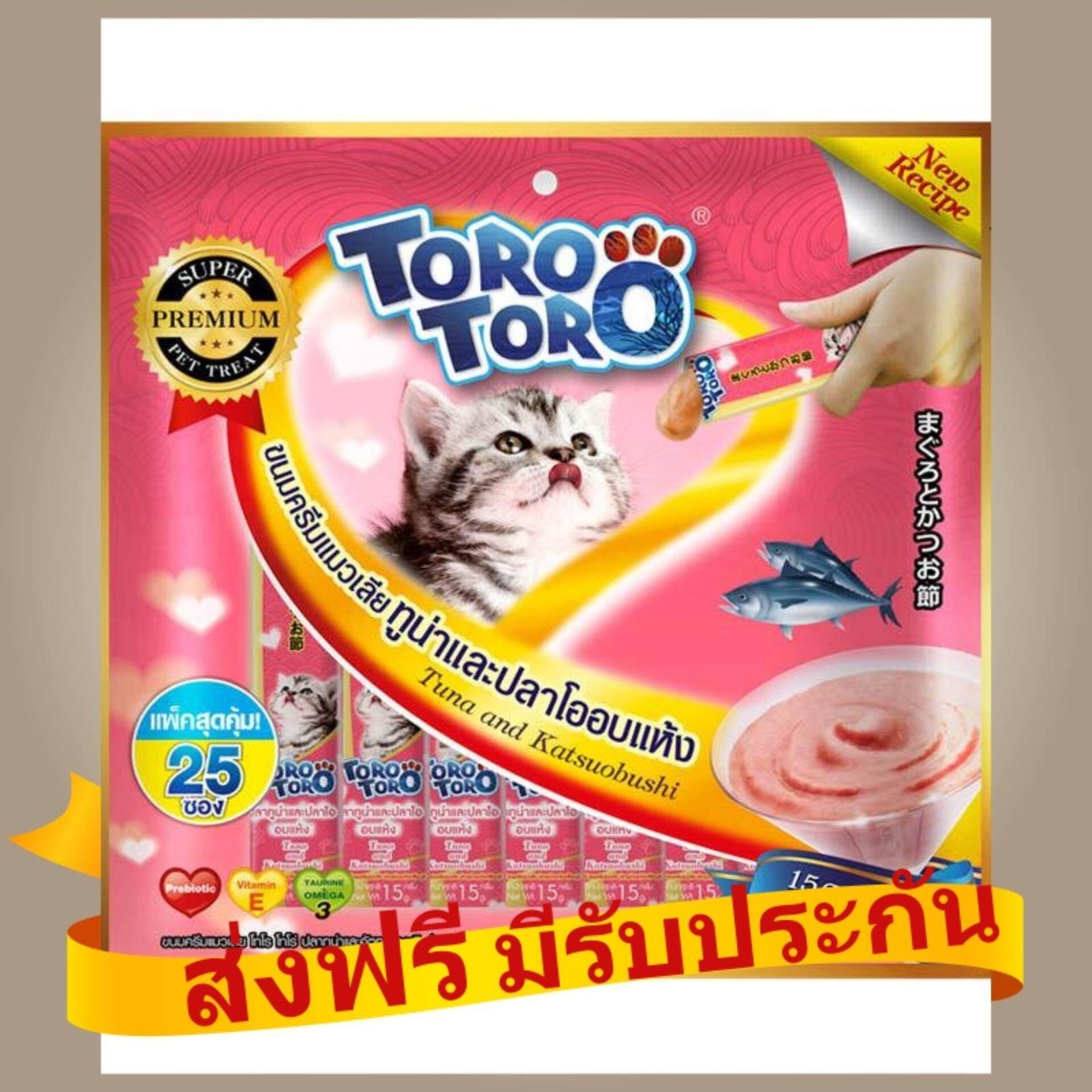 Torotoro โทโร โทโร่ ครีมแมวเลีย ทูน่าและปลาโออบแห้ง 15g.x25ซอง By Peeman.