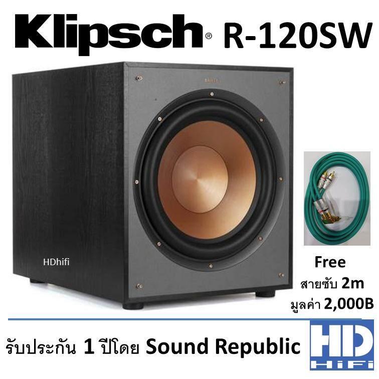 Klipsch R-120SW