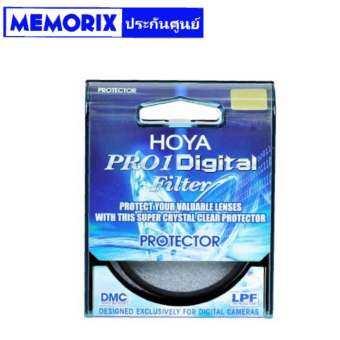 Hoya 62mm Filter Protector PRO1D 62 mm-