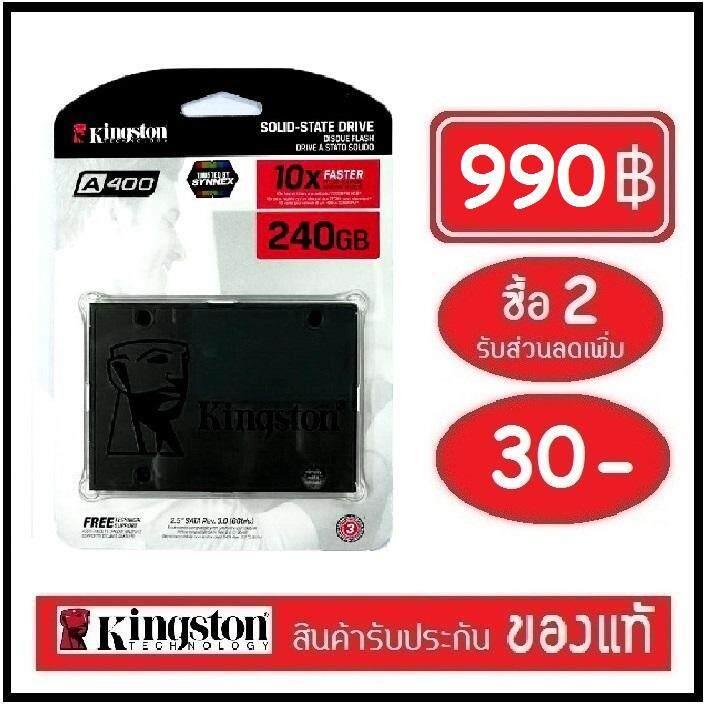 Review pantip ถ้าคุณกำลังเลือกดู WD GREEN SATA SSD 120GB