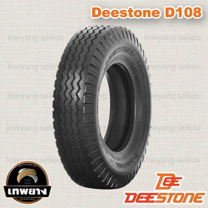 7.50-14 8pr ยี่ห้อ Deestone รุ่น D108 Tt ยางรถบรรทุกขนาดเล็ก By Lnwyang Saikou.