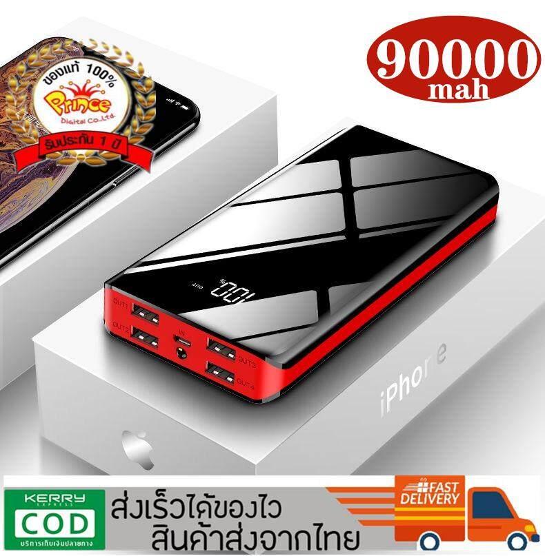 ELOOP แบตสำรองมือถือ ของแท้ รับประกัน 5 ปี พาวเวอร์แบงค์ ที่ชาร์ตแบตสํารอง Remax Proda Power Bank 90000 mAh 4Port รุ่น Notebook (ชาร์จเร็วของ Apple) ฟรีสายชาร์จ Micro USB