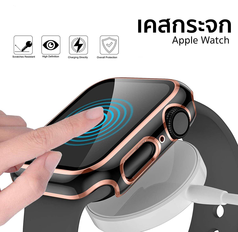 เคส กระจก Apple Watch.