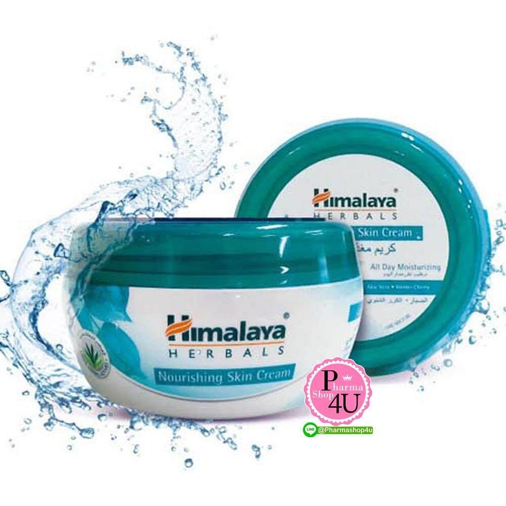 Himalaya Herbals Nourishing Skin Cream ครีมบำรุงผิวสูตรเติมเต็มความชุ่มชื่นใช้ได้ทั้งผิวหน้า และผิวกาย ขนาด 150ml.