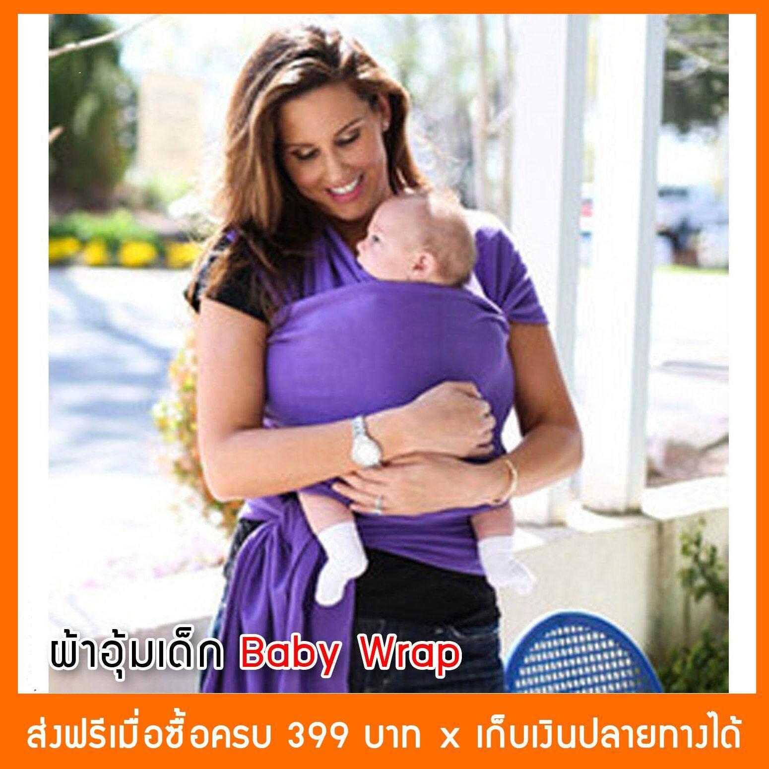 ผ้าอุ้มทารก เป้ผ้าอุ้มเด็ก YuHua Baby Wrap เบาสบาย กระจายน้ำหนัก